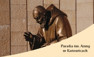 Parafia św. Anny w Katowicach 6-15.10.2018